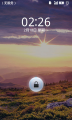 中兴N880S刷机包 乐蛙ROM终极稳定版 官方推荐 LeWa_ROM_N880S