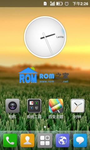 摩托罗拉Defy刷机包 乐蛙ROM终极稳定版 官方推荐 LeWa_ROM_Defy截图
