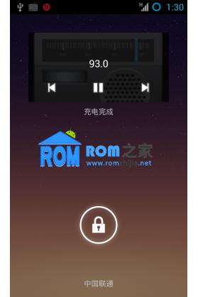 HTC G13 刷机包 4.2.2 最新源码编译CM10.1 优化梅花 快速稳定截图