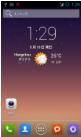 HTC G13 刷机包 4.2.2 最新源码编译CM10.1 优化梅花 快速稳定