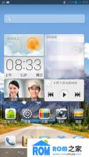 华为Mate刷机包 最新官方EmotionUI固件 B119安全线刷包 支持通话录音 完整版