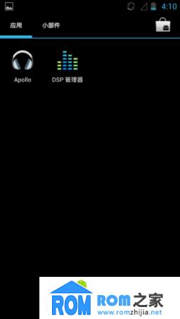 三星 N7100 GALAXY Note2 刷机包 官方CyanogenMod 10.1 原汁原味截图