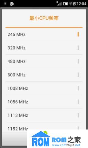 华为U8818刷机包 基于国外MIUI v4 Based CM9 (Update: 31.05.2013) 汉化修复版截图