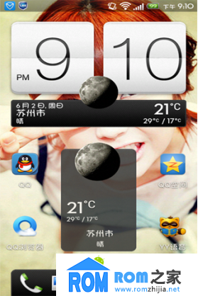 HTC G14/G18 刷机包 基于INS1.0.0优化 完美Sensen4.1 流畅 省电截图