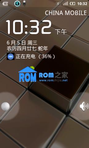 中兴V880刷机包 2.3.7 轻度美化 集成百分百Sony_Bravia_Engine-v3索尼技术截图