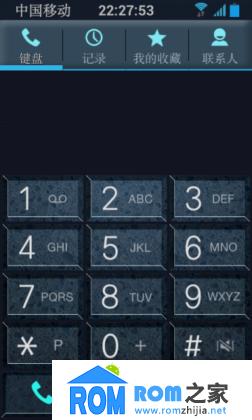 三星I9100G刷机包 4.1.2 基于国行ZCLSF精简制作 S4风格 省电 流畅 稳定卡刷版截图
