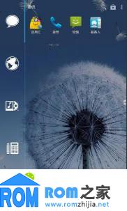 奥可视 mini7 孔雀 PX72 刷机包 官方精简优化增强版截图