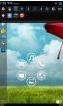 奥可视 mini7 孔雀 PX72 刷机包 官方精简优化增强版
