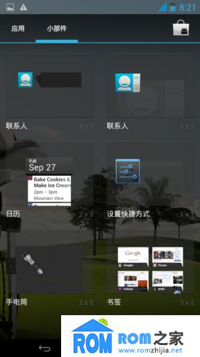 青芒果Xpad刷机包 全局透明 第一期 安热团队制造截图