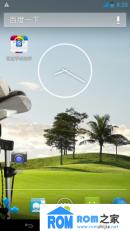 青芒果Xpad刷机包 全局透明 第一期 安热团队制造