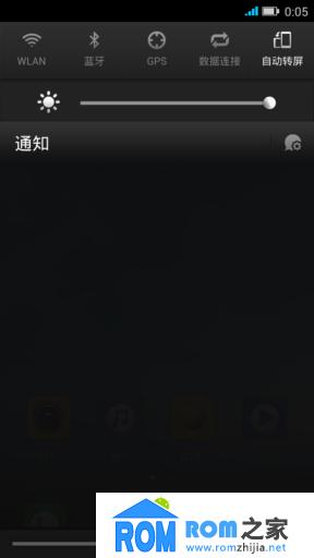 青芒果Xpad刷机包 可乐OS 第二期 安热团队制作截图