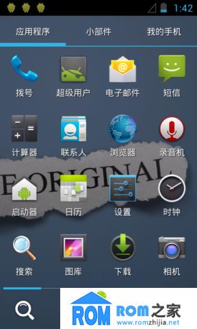 索尼ST18i刷机包 基于Cyanogen修正美化 ST15i定制ROM 省电 流畅 稳定截图