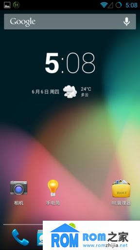 HTC ONE X 刷机包 CM10.1 安卓原生4.2.2 归属地 稳定流畅给力 完整版截图
