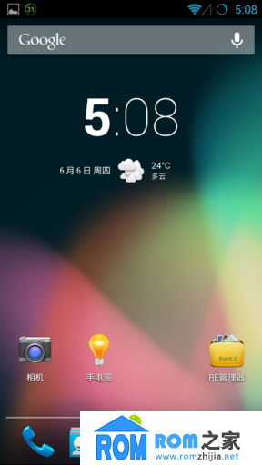 HTC ONE X 刷机包 CM10.1 安卓原生4.2.2 归属地 稳定流畅给力 精简版截图