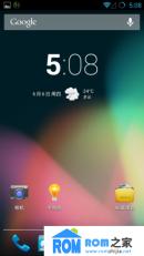 HTC ONE X 刷机包 CM10.1 安卓原生4.2.2 归属地 稳定流畅给力 精简版
