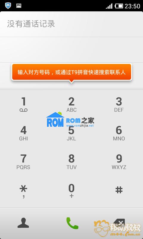 天语U6刷机包 MIUI V4 终结版 优化 美化 卡刷包截图