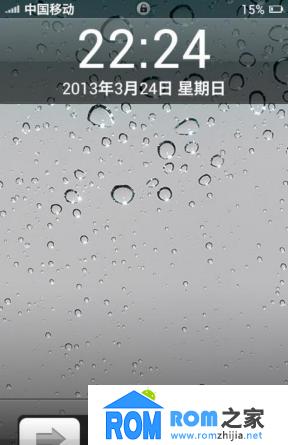 天语W760/W780通刷 高仿Iphone界面 boot省电 精简优化卡刷包截图
