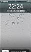 天语W760/W780通刷 高仿Iphone界面 boot省电 精简优化卡刷包
