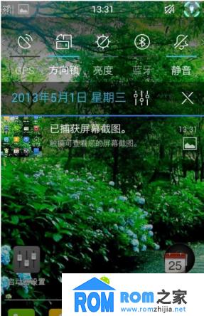 天语W760刷机包 果粉V3优化 为游戏而生 优化 流畅 卡刷包截图