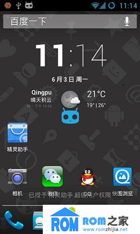HTC G7 刷机包 cm10.1 Android4.2.2 来电归属 短信弹出 各种特效 流畅耐用截图