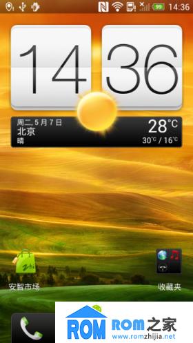 HTC Butterfly 蝴蝶 X920e v2.0 基于官方制作 纯净 稳定 高清电量截图