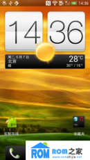 HTC Butterfly 蝴蝶 X920e v2.0 基于官方制作 纯净 稳定 高清电量