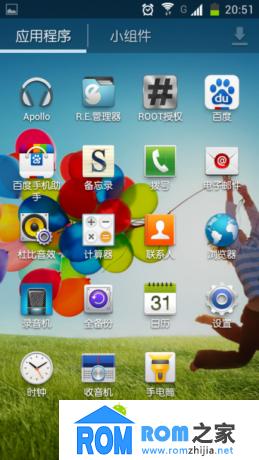 华为U8950D刷机包 三星S4美化V1.5震撼发布 多处升级 基于4.0.4最后一版截图