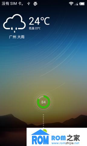 HTC G12 刷机包 伪MIUIv5 高级功能 黑白双UI 流畅省电 完美体验截图