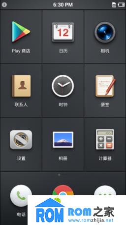 三星i9305刷机包 锤子ROM 移植Smartisan OS系统 完美度97%截图