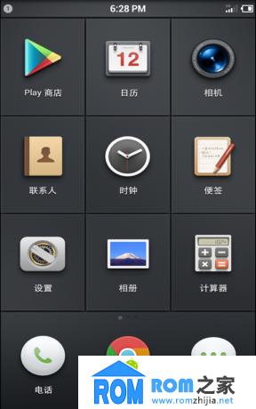 泛泰A820L刷机包 锤子ROM SmartisanOS 0.1 体验版截图