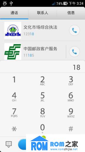 联想S920刷机包 乐蛙ROM第82期 流畅省电稳定开发版 LeWa_ROM_S920截图