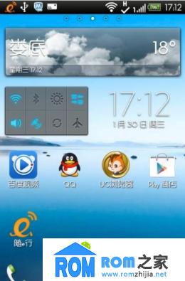 HTC One ST(T528t)刷机包 ROOT权限 官方原版纯净卡刷包截图