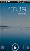 HTC One ST(T528t)刷机包 优化 省电 索尼 盖世3 双风格最终版