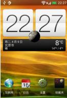 HTC One SC(T528d)刷机包 基于国行1.19.1401.7 root权限 纯净版