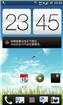 HTC One SC(T528d)刷机包 索尼优质显像 hosts屏蔽广告 流畅稳定