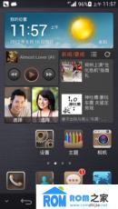 华为 Ascend P6 联通版 刷机包 EmotionUI B113 安全线刷包 ROOT权限 完整版
