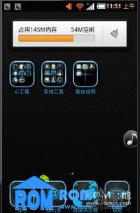 华为Y220T刷机包 高仿MIUI定制 优化 美化 卡刷版截图