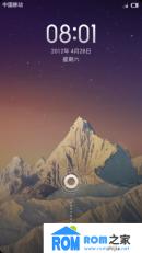 青芒果Xpad刷机包 ROOT权限 优化 流畅 MIUI V5 移植(第一版卡刷)