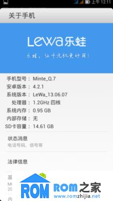 明泰Q7刷机包 乐蛙OS 优化 流畅 卡刷ROM 截图