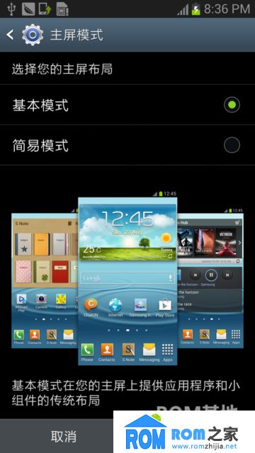 三星N7100刷机包 港版TGY4.12ROM 优化 省电 流畅 ZSDME1精简卡刷版截图