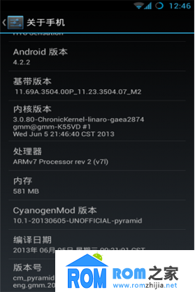 HTC G14 刷机包 CM10.1 安卓4.2.2 归属地 优化流畅 省电稳定 精简版截图