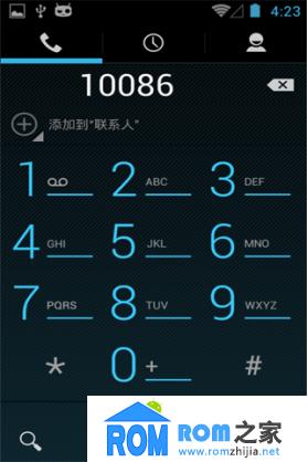 HTC G10 刷机包 CM10.1 Android4.2.2 修复bug 流畅省电稳定 接近完美截图