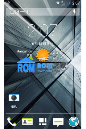 HTC G11 刷机包 CM10.1 Android4.2.2 归属地 FM收音机 快速 稳定截图