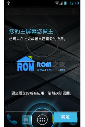 HTC EVO 4G 刷机包 AOSP开发版 来去电归属地 FM收音机 优化美化截图