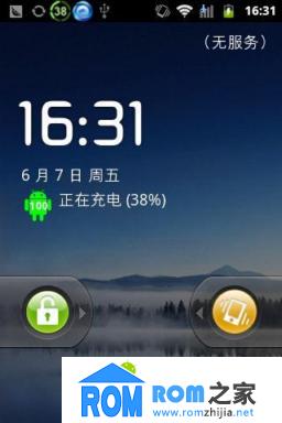 华为C8650刷机包 FLY UI 1.0.2 全局白色背景 官方体验版截图