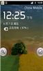 三星S5830刷机包 基于最新cm源码编译 原版cm风格rom 精简优化