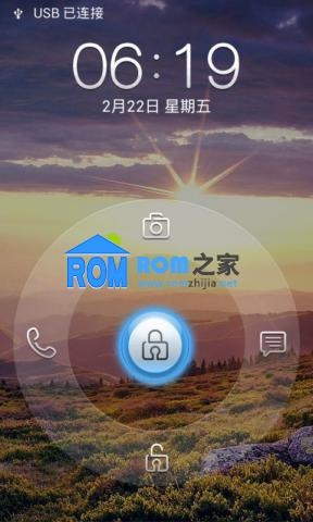 联想A750刷机包 乐蛙ROM第83期 流畅省电稳定开发版 LeWa_ROM_A750截图