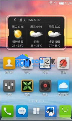百度云ROM30公测版 华为U8825D刷机包 全新UI改版 让你爱不释手 重磅推荐截图