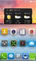 百度云ROM30公测版 HTC G11 刷机包 全新UI改版 让你爱不释手 重磅推荐