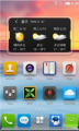 百度云ROM30公测版 联想A798T刷机包 全新UI改版 让你爱不释手 重磅推荐